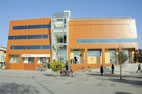Erbakan Kültür Merkezi hizmete açılıyor