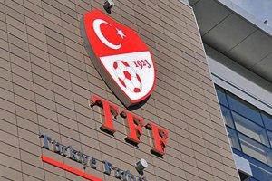 İstanbul Süper Amatör Ligi'ne bir hafta ara
