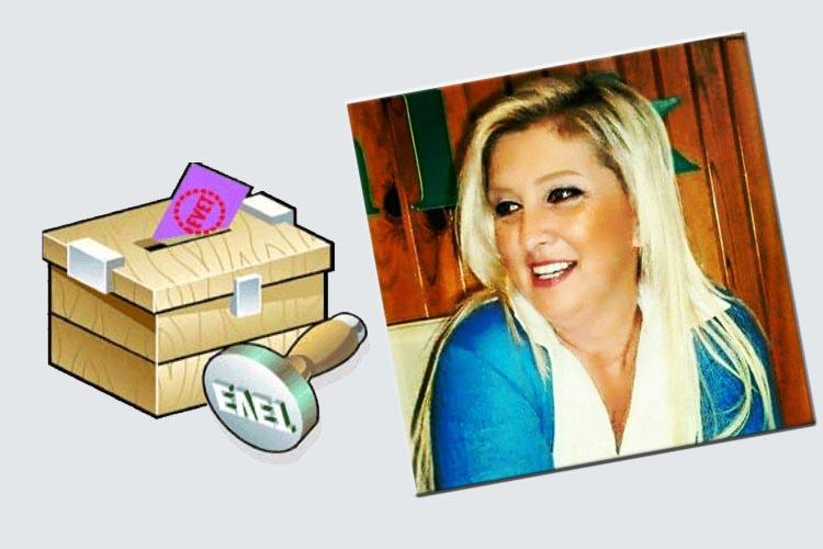 Beykoz'da  yerel seçim çalışmaları erken başladı...