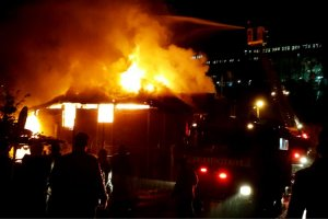 Beykoz Tokatköy mahallesinde yangın