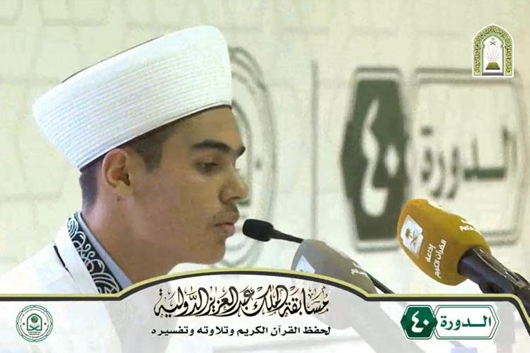 Beykozlu hafızın yeğenine Arabistan'da büyük haksızlık