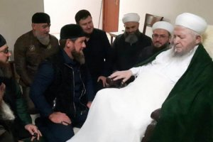 Kadirov'dan Beykoz'da İsmailağa ziyareti