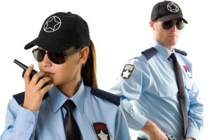 Beykoz Belediyesi 25 güvenlik elemanı alacak