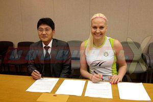 Beykozlu Yeliz'in yeni adresi Güney Kore