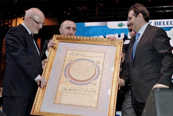 Çevre Bakanlığı'ndan Beykoz'a ödül