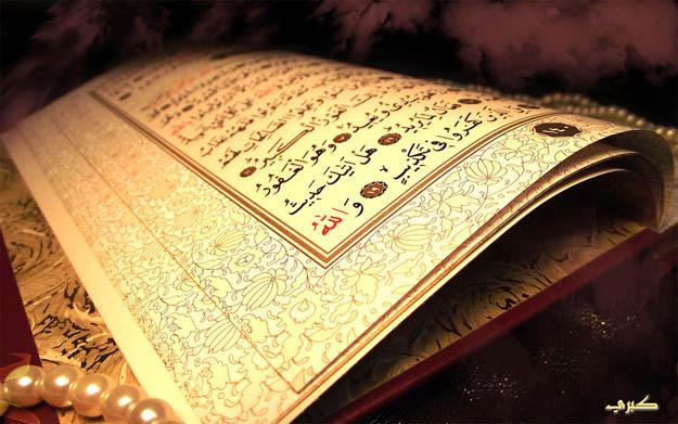 Beykoz'da Pazar günü Kur'an-ı Kerim ile aydınlanacak