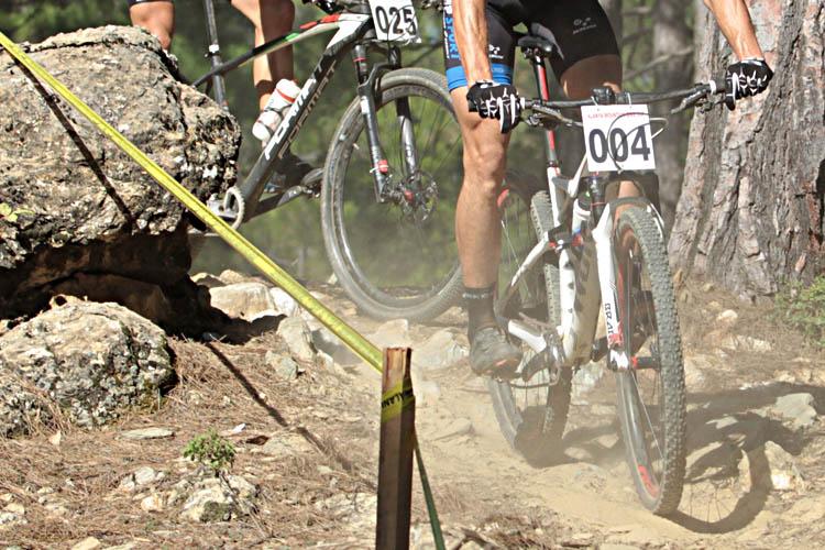 Dağ Bisikleti Şampiyonası, Beykoz'da yapılacak