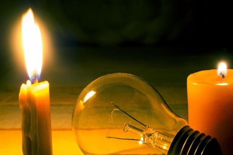 Soğuksu ve Çavuşbaşı'nda elektrik kesintisi… 19 Mart 2021