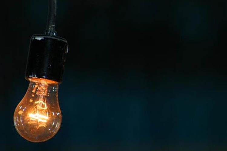 Beykoz'da elektrik kesintisi (17 Mayıs 2021)